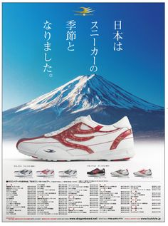 famous-footwear-mens-sneakers-shoes-online-shoes-for-men-blog-mougen-insneakershop-dragonbeard-2014%e5%b9%b4-3%e6%9c%88%e6%9c%ab%e3%80%80sp%e6%96%b0%e8%81%9e%e6%9c%80%e7%b5%82