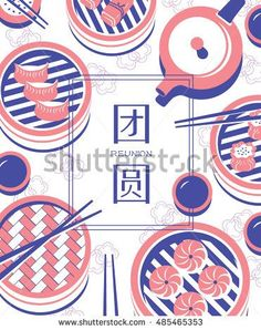 Chinese New Year Reunion Dinner Vector Stock Vector (Royalty Free) 485465353 Food Graphic Design, Graphic Design Posters, Web Design, Chinese New Year Poster, New Years Poster, Chinese Design, Asian Design, New Year Designs, Chinese Patterns
