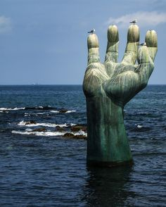 Hand of Harmony (Bastian Schimpf) is located at Homigot, Republic Korea. This is the easternmost point of South Korea, nearby Pohang City.
