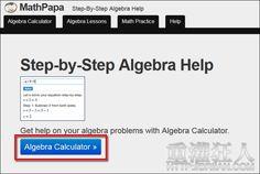 MathPapa 線上免費的數學小老師,輸入題目給你超詳細解題步驟