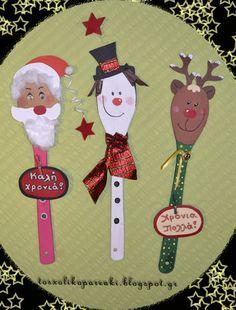 Κουτάλες: Άγιος Βασίλης - Ταρανδάκι - Χιονάνθρωπος