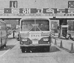 예전 1970년 경부고속도로가 뚫리면서 새로운 운송수단이 생겼는데 그것은 바로 고속도로를 달리는 고속버...