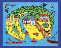 """""""Il était une fois un alphabet"""" de Marcelle Marquet,  illustré par Souza Desnoyer."""