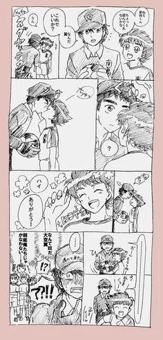 埋め込み Captain Tsubasa, Boruto, Hiro Hamada, Fnaf, Early Childhood, Anime, Geek Stuff, Diagram, Kawaii