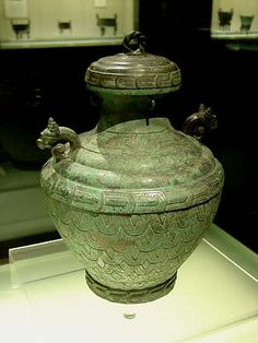 Zhong Yi Fu Ling (Wine container; one of a pair), Middle Western Zhou, end 11th - end 10th century BC. Shanghai Museum