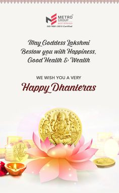 Metro Group wishes you a very Happy Dhanteras