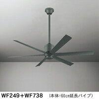 WF249+WF738 Ceiling Fan, Home Decor, Decoration Home, Room Decor, Ceiling Fan Pulls, Ceiling Fans, Home Interior Design, Home Decoration, Interior Design