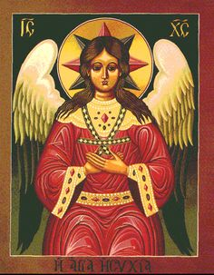 Hermits of St John the Divine: Mid-Feast: Jesus Christ, the Wisdom of God