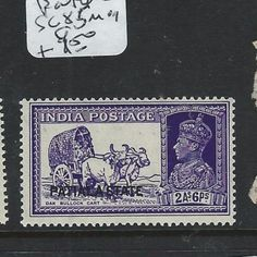 INDIA-PATIALA-P0608B-KGVI-2A-6P-COW-SG-85-MOG