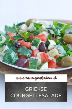 Deze Griekse courgettesalade is perfect als bijgerecht, zomersalade of lunch salade! Pasta, Tzatziki, Fruit Salad, Cantaloupe, September, Food, Mushroom, Fruit Salads, Noodles