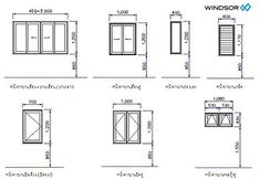 Windsor Review: เรียกขนาดประตูหน้าต่าง เรียก กว้างxยาว หรือ ... Human Dimension, Window Sizes, Cad Drawing, Build Your Dream Home, Dreaming Of You, Floor Plans, Windows, Architecture, Building