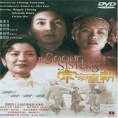 The Soong Sisters DVD ~ Maggie Cheung, http://www.amazon.ca/dp/B0002JC6HY/ref=cm_sw_r_pi_dp_MABisb1CMET3B