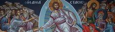 La hojita oriental de los domingos: Santo Evangelio Según SAN LUCAS 14, 16-24