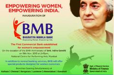 Exclusive Bhartiya Mahila Bank Inaugrated