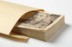 金がないから何もできないという人間は、 金があってもなにも出来ない人間である。 Money Pictures, Renz, Money Stacks, Money Affirmations, Love You, Facebook, Luxury, Gold, Wealth