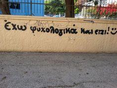 xios Jokes, Greek, Husky Jokes, Memes, Funny Pranks, Greece, Lifting Humor, Humor, Pranks