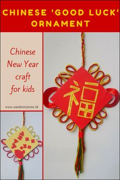 A Chinese Good Luck ornament craft kids can make for Chinese New Year.