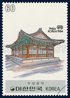SERIAL POSTAGE STAMPS:KOREAN POSTAL SERVICE, YESTERDAY AND TODAY(Ⅰ), The first modern post office, architecture, white, Brown, Gray, 1983 04 22, 한국우편의 어제와 오늘 시리즈(제1집), 1983년04월22일, 1292, 우정총국건물, postage 우표