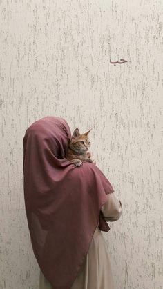 Niqab Fashion, Modest Fashion Hijab, Hijab Chic, Muslim Photos, Muslim Images, Hijabi Girl, Girl Hijab, Beautiful Hijab Girl, Hijab Cartoon