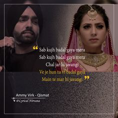 Ammy Vir k - Qismat Pretty Lyrics, Me Too Lyrics, Love Songs Lyrics, Music Lyrics, Romantic Song Lyrics, Romantic Love Quotes, First Love Quotes, Love Quotes For Him, Song Lyric Quotes