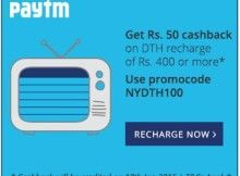 Get Rs.50 Cashback on DTH Recharge of Rs.400 or More at PayTm Logos, A Logo, Legos