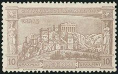 10dr 1896 Olympic Games with new gum. (Hellas 120).
