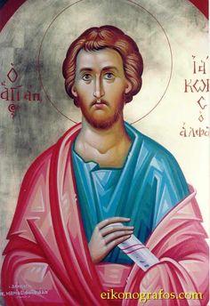 Byzantine Icons, Byzantine Art, San Giacomo, Orthodox Icons, Saints, 1, Christian, Fictional Characters, Face