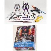 Revoltec Limited Evangelion Special Color Set (Unit 04/Unit 01/Rifle) #japatoys #toys http://www.japatoys.com/revoltech-figures.html?limit=30&p=3