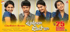 Uyyala Jampala Telugu movie review and rating