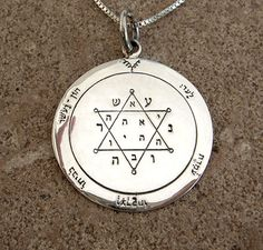 Seal 2 - The Second  Pentacle of Jupiter  A Pentacle To Acquire Fortune, Success and Tranquility Of Mind. King Solomon Seals. Alchemy, Witchcraft, Magick, wicca. occult, pagan interest.