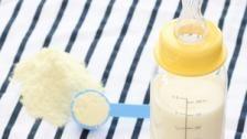 Un lait maternisé ne peut prévenir les allergies