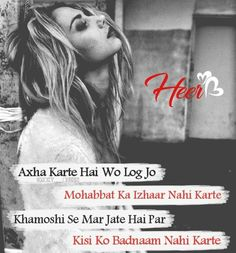 Mai aisi hi hoon ,tum samajh jao na😢 Best Friend Quotes Funny, Bff Quotes, Funny Quotes For Teens, Girly Quotes, Heart Quotes, True Quotes, Qoutes, Love Quotes Poetry, Sad Love Quotes