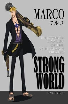 Marco Strong World Design by ~ArcielFreeder on deviantART