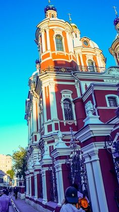 Klimentovsky lane in Zamoskvorechye #friendlylocalguides #moscowstreets #moscowthingstodo