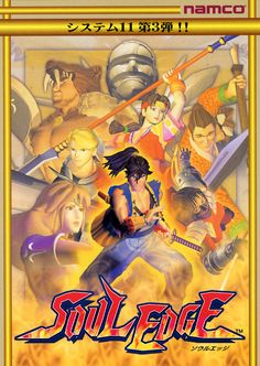 Soul Blade (AKA Soul Edge), Arcade, Namco, 1995.
