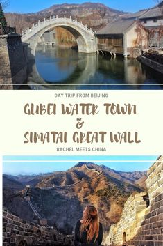 A day trip from Beijing to the Gubei Water Town and the Simatai section of the Great Wall One Day Trip, Day Trips, China Train, All About China, Great Wall Of China, Hot Springs, Beijing, Travel Tips, Asia