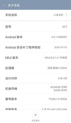 Novedad: Un Xiaomi Mi5 con 6 GB de RAM aparece listado en China