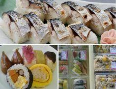 田舎寿司の写真