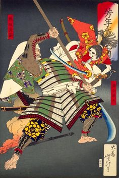 Japanese History, Japanese Culture, Japanese Mythology, Traditional Japanese Art, Spring Painting, Japanese Prints, Graphic Design Posters, Old Master, Woodblock Print