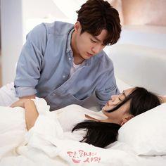 Angel's Last Mission: Love (단, 하나의 사랑) - Drama - Picture Gallery Kdramas To Watch, K Drama, W Two Worlds, Kim Myung Soo, Weightlifting Fairy Kim Bok Joo, Love K, Myungsoo, Perfect Boyfriend, Cinema Film
