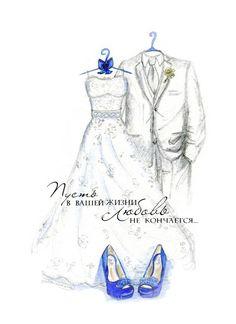 Картинки на свадебную тему, жених, невеста, надписи