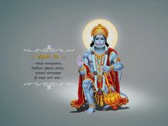 lord hanuman hd wallpapers with quotes