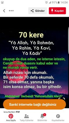 Allah, Quotes, Quotations, God, Qoutes, Allah Islam, Manager Quotes