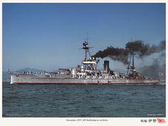Japanese battleship Ise in 1917 #KiRi group キリ
