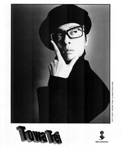 Lansure's Music Paraphernalia: DEEE-LITE   LADY MISS KIER   TOWA TEI   DJ DMITRY   DeLovely Fan Club   Press Kits   Memorabilia