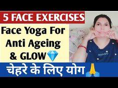 Face Exercises, Face Yoga, Loreal Paris, True Quotes, Anti Aging, The Creator, Glow, Youtube, Facial Yoga