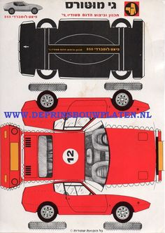 Fiat Abarth SS Scorpione Paper Model Cut Out Kit Planche Decoupage Bastelbogen | eBay Paper Model Car, Paper Car, Old Paper, Paper Models, Cardboard Toys, Paper Toys, Paper Crafts, Hobby Kits, Cars Birthday Parties
