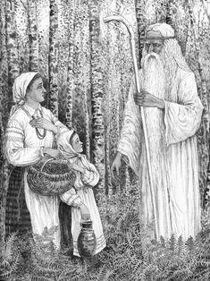 У дахрысціянскія часы лічыўся богам багацця і міласэрнасці, бацькам Перуна.