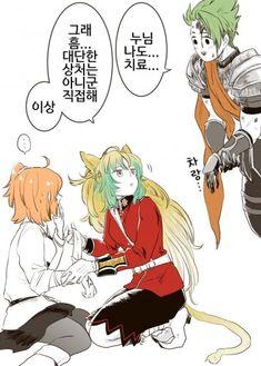 Lore Olympus, Fate Anime Series, Fate Zero, Type Moon, Fate Stay Night, Female Art, Neko, Fiction, Manga