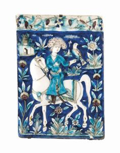 A Qajar molded pottery tile Iran, 19th century